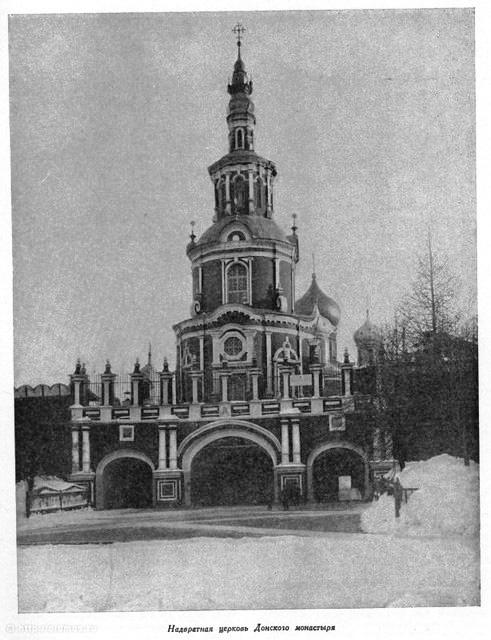 Тихвинский храм. 1910 год