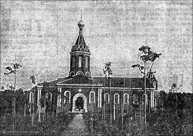 Храм Св. прп. Серафима Саровского. 1914 год