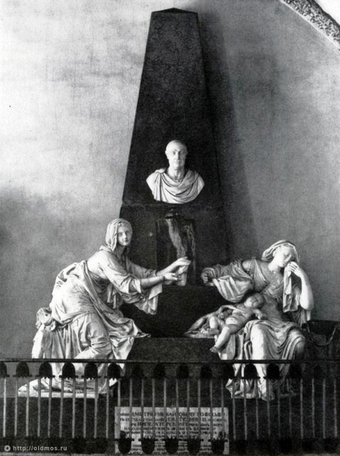 Надгробие князя Д. М. Голицына. 1978 год