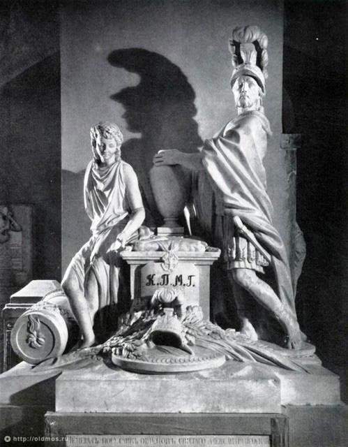 Надгробие князя П. М. Голицына. 1978 год