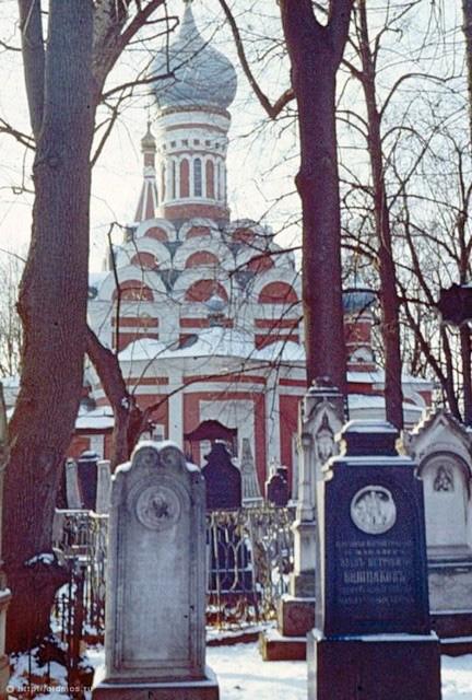 Малый собор Донского монастыря. 1988 год