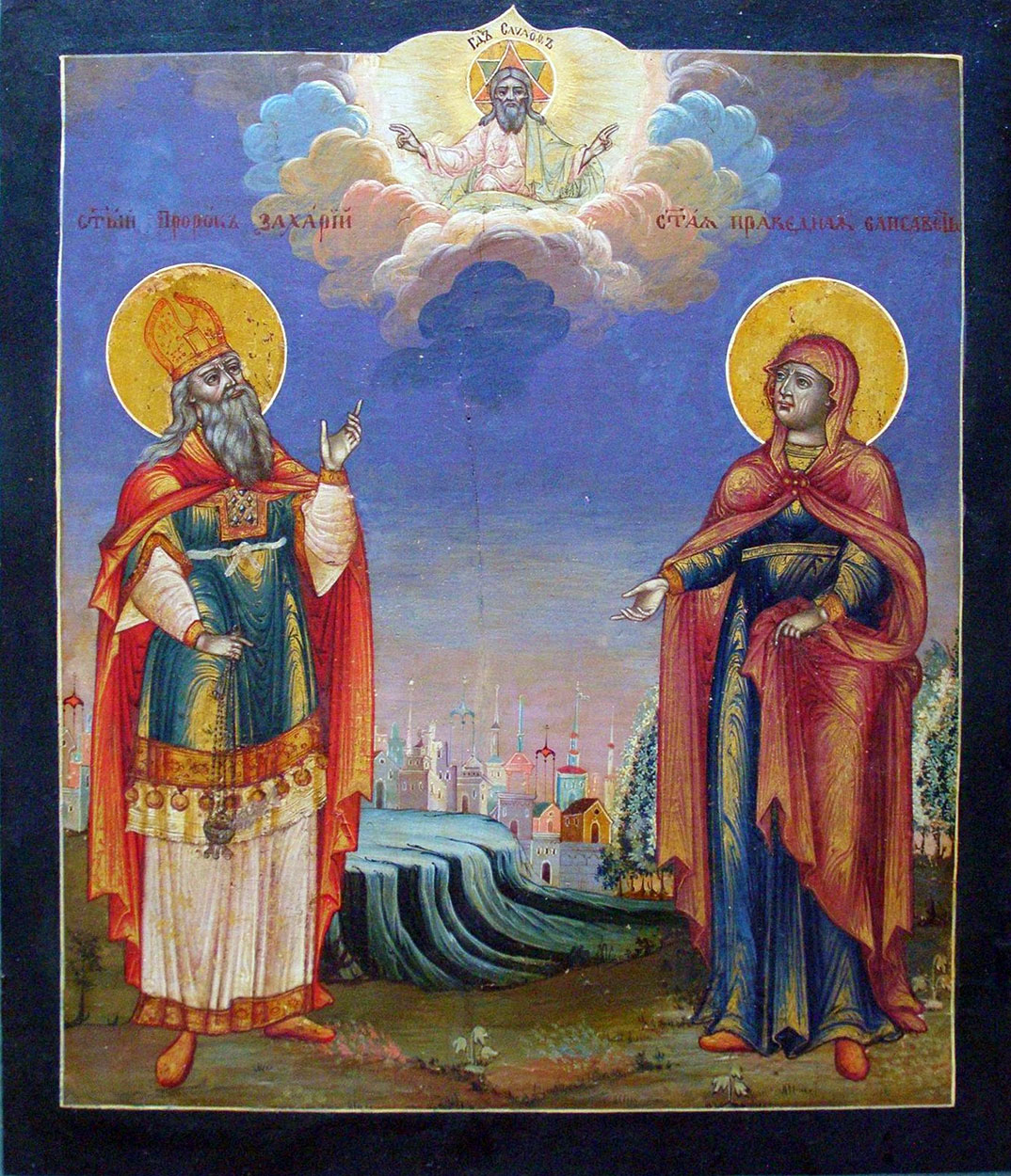 pror-Zahariya-prav-Elizaveta-sm