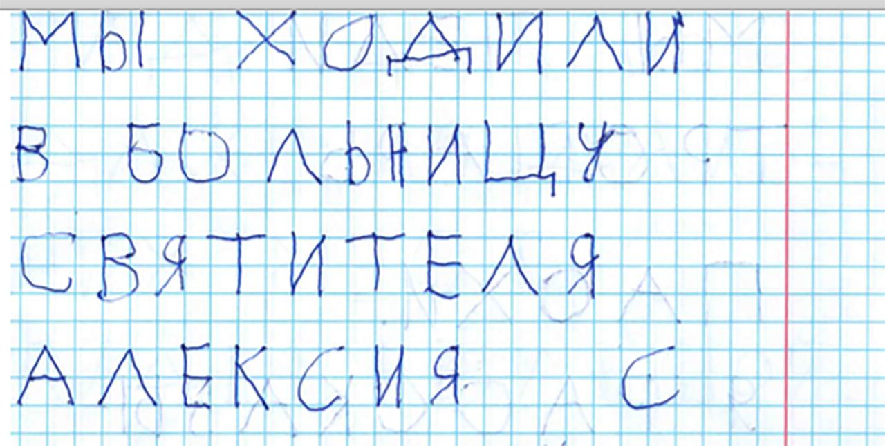 Епишкин Петя_заглавное на сайт