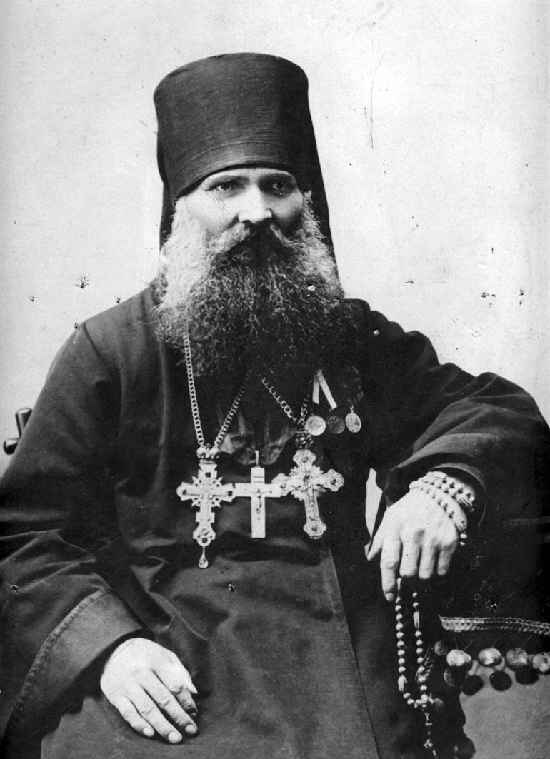 Архимандрит Виталий (Слизунов), наместник Донского монастыря