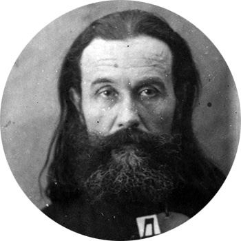 Архимандрит Евстратий (Шевкун)