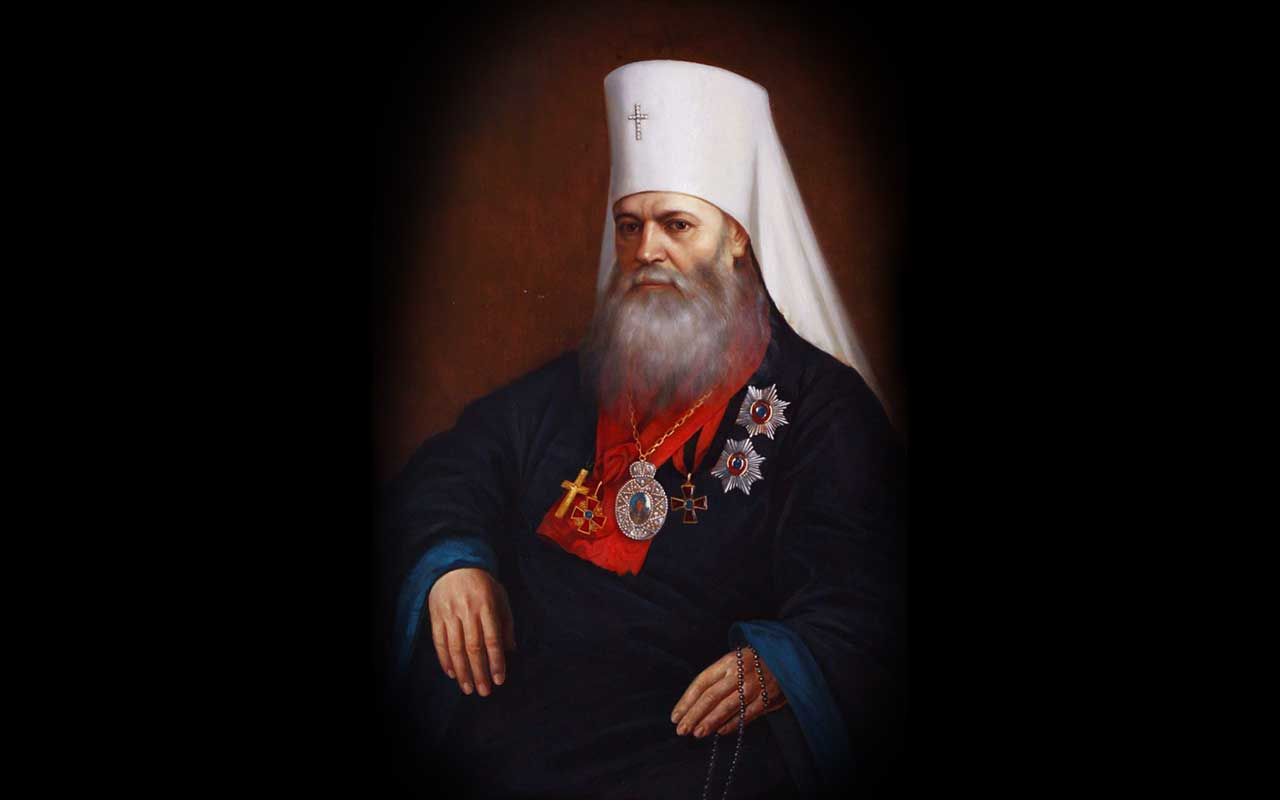 Конкурс работ митрополита Макария Болгакова