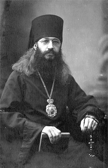 Архиепископ Никон (Пурлевский), наместник Донского монастыря