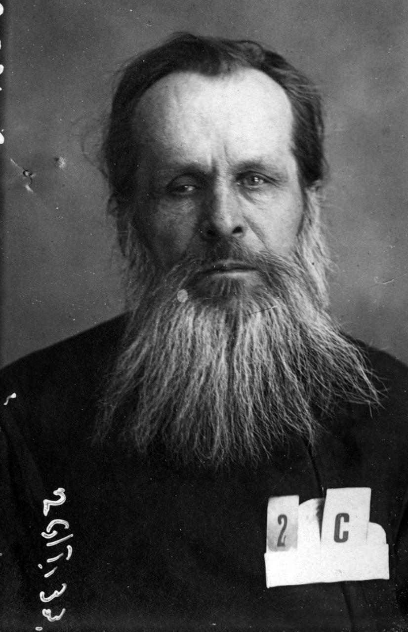 Иеромонах Марк (Славгородский)