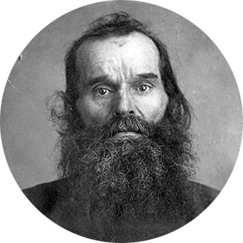 Иеромонах Стратон (Никульшин)