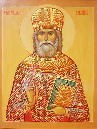 Икона Прмч. архимандрита Гавриила (Яцика)