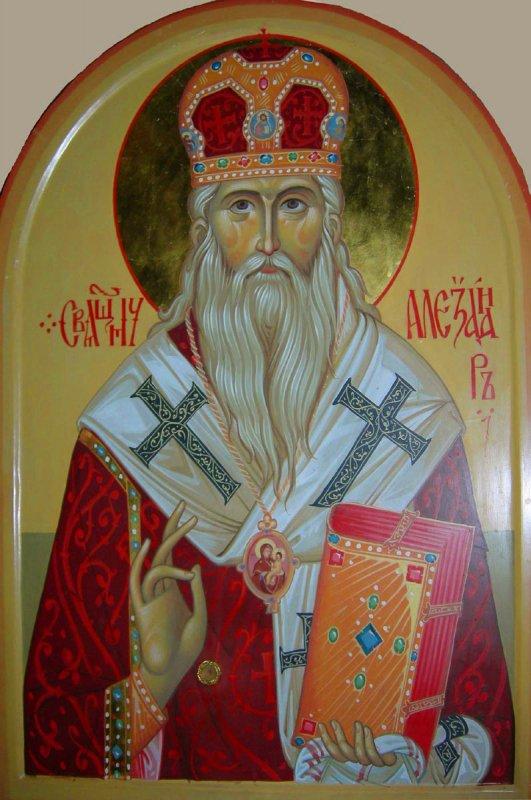 Икона Сщмч. Александра (Петровского), архиепископа Харьковского