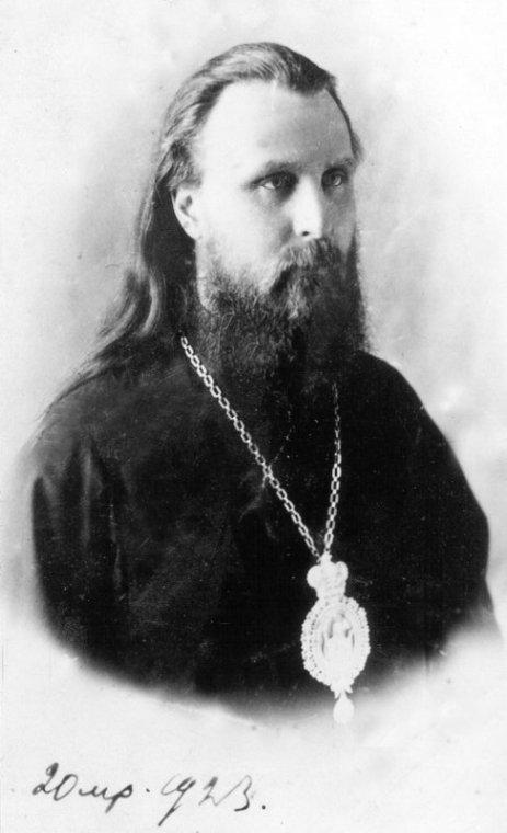Святитель Иларион Троицкий