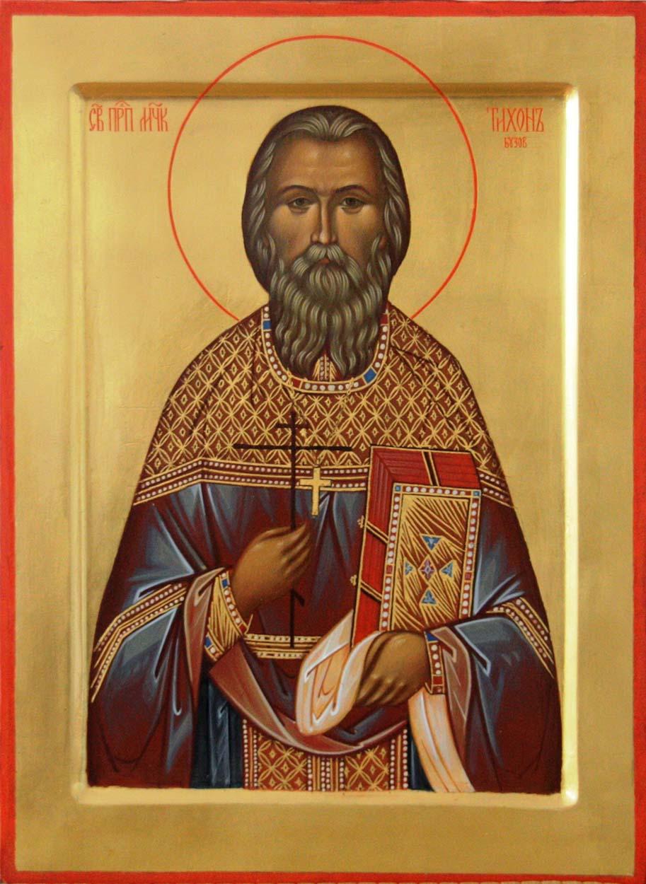 Память святого преподобномученика Тихона (1873–1937), насельника Донского монастыря.