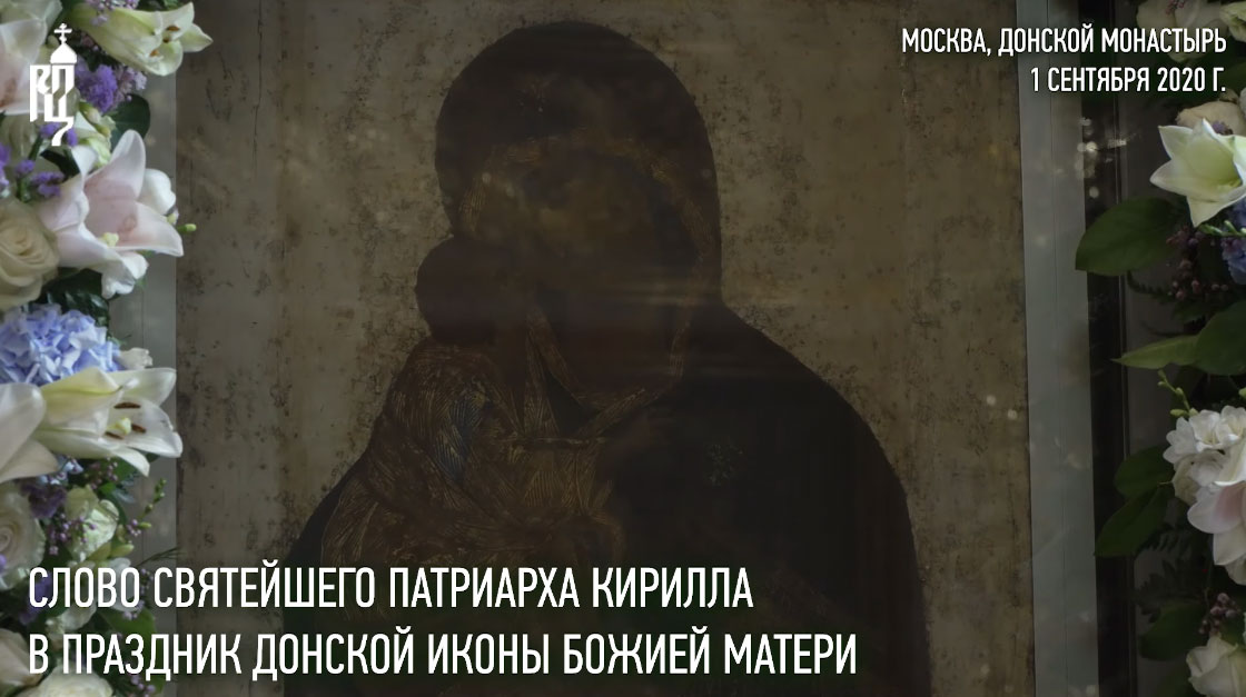 video-01-09-2020