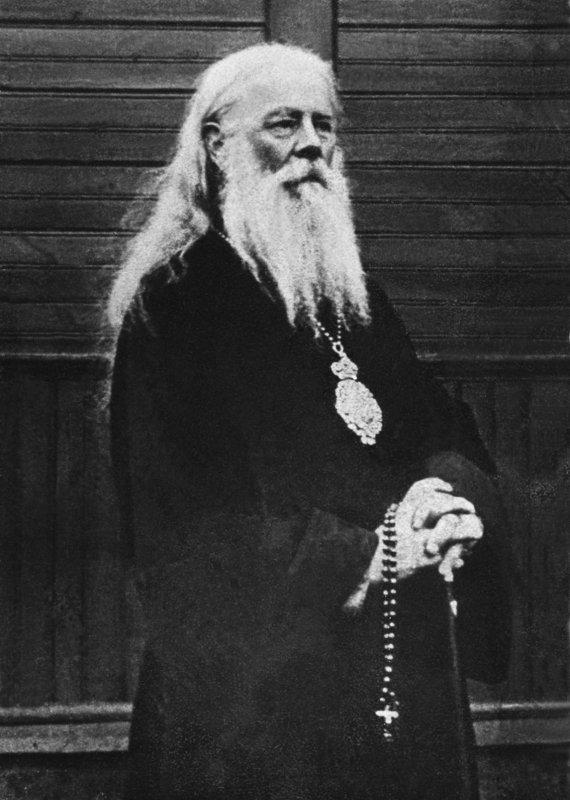 Сщмч. Александр (Петровский), архиепископ Харьковский, наместник Донского монастыря